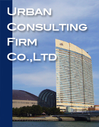 会社概要 Urban Consulting Firm Co.,Ltd