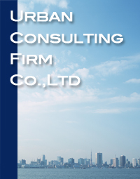サイトマップ Urban Consulting Firm Co.,Ltd